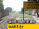 Videos : भारत-पाक तनाव के बीच समझौता एक्सप्रेस पर लगा ब्रेक
