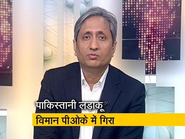 Videos : प्राइम टाइम: भारत-पाकिस्तान के बीच तनाव चरम पर