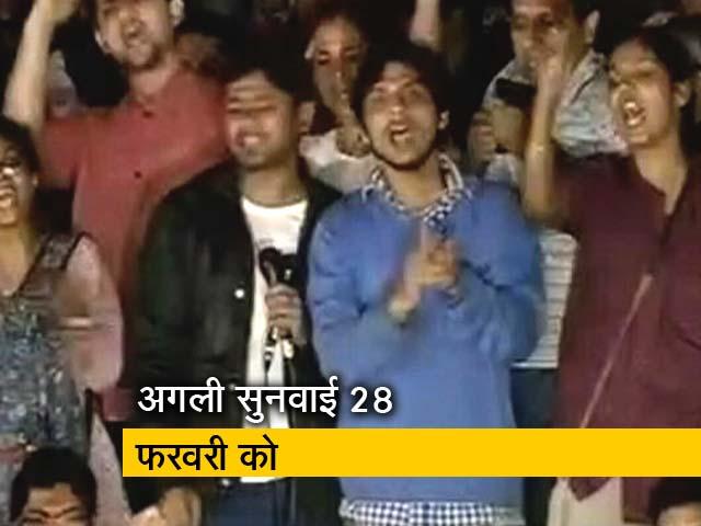 Videos : JNU चार्जशीट केस पर दिल्ली सरकार को कोर्ट की फटकार