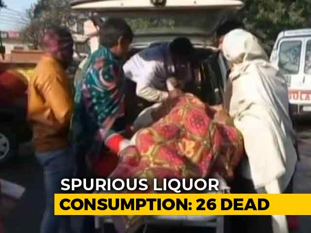 Video : At Least 26 Die In Uttar Pradesh After Consuming Spurious Liquor