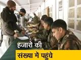 Video : सेना की भर्ती में पहुंचे कश्मीरी युवक
