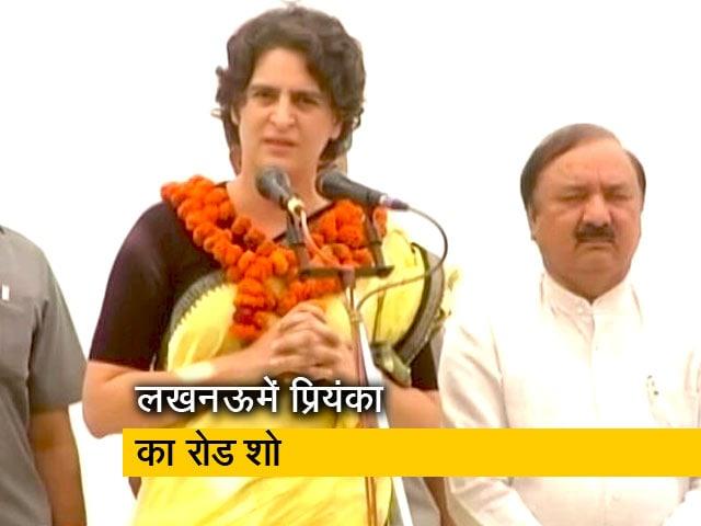 Videos : प्रियंका गांधी आज से 4 दिनों के यूपी दौरे पर