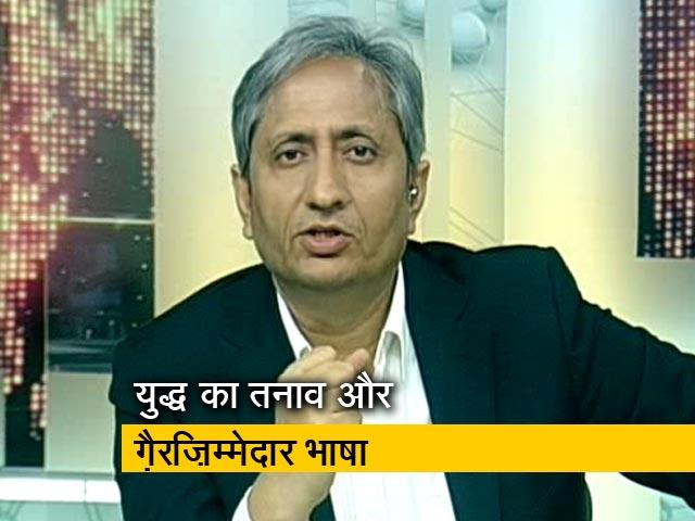 Videos : रवीश की रिपोर्ट: अफवाहों का घर बना सोशल मीडिया