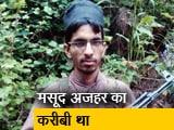Video : पुलवामा हमले का मास्टर माइंड ढेर