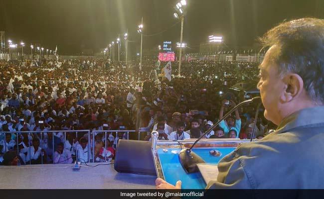 'Mahagathbandhan Will Unravel': Kamal Haasan On His Party's Anniversary