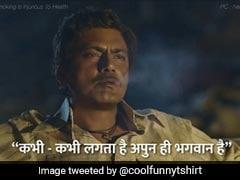 Union Budget 2019: बजट 2019 की Twitter पर फिल्मी अंदाज में समीक्षा, लिखा- कभी-कभी लगता है मिडल क्लास ही भगवान है...