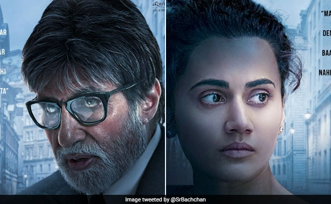 Badla Amitabh Bachchan And Shah Rukh Khan's Twitter Exchange Had This Result