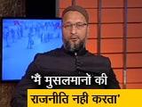 Video : मेरा मुकाबला हिंदू से नहीं हिंदुत्व से है: ओवैसी