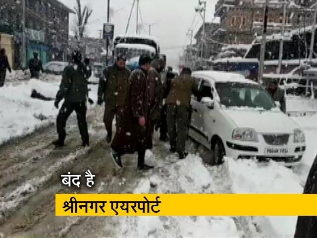Videos : सिटी सेंटर: घाटी में बर्फबारी की मार, JNU चार्जशीट पर केजरीवाल की सफाई