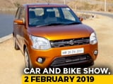 Video : All New Maruti Suzuki Wagon R Review And Hyundai Santa Fe 2019
