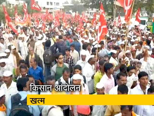 Video : Top News @ 8AM: महाराष्ट्र में किसानों का आंदोलन हुआ खत्म