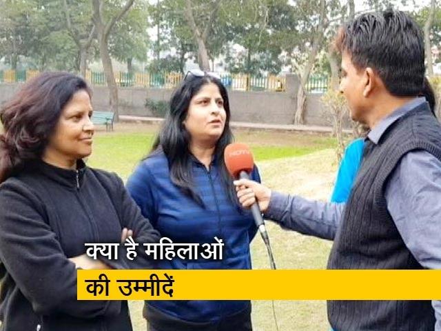 Videos : बजट 2019: क्या चाहती हैं महिलाएं?