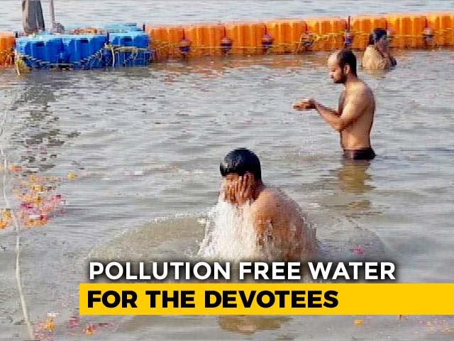 Video : Kumbh 2019: How Authorities Are Keeping The Ganga Clean