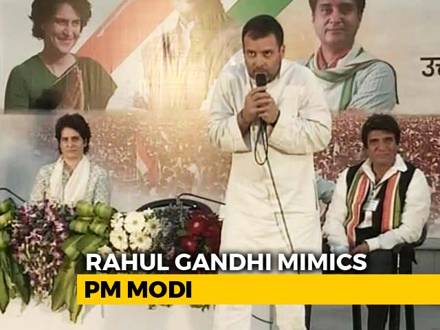 "Video : ""Narendra Modi Ji Used To Speak Like This"": Rahul Gandhi Mimics PM"