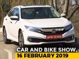 2019 Honda Civic Review And Nitin Gadkari Awarded Global NCAP Innovation Award