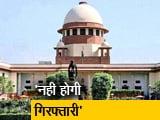 Video: SC ने कहा- CBI के सामने पेश हों कमिश्नर राजीव कुमार