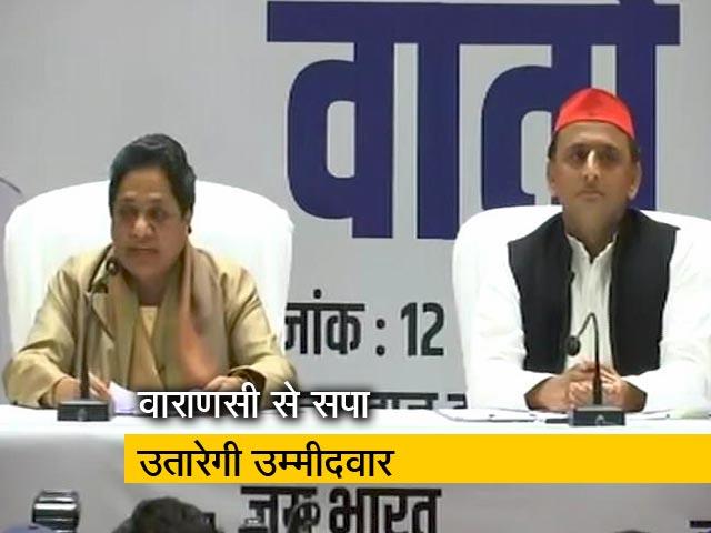 Videos : Top News @ 6pm: सपा-बीएसपी में सीटों का समझौता