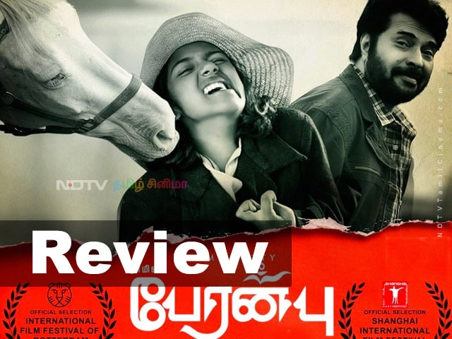 Image result for peranbu