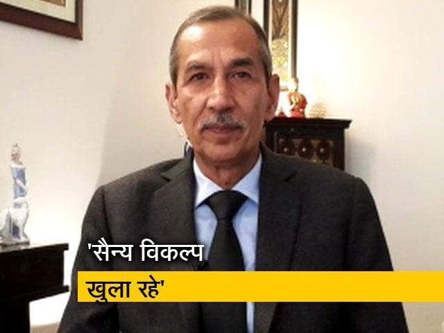 Videos : NDTV पर सर्जिकल स्ट्राइक के हीरो लेफ़्टिनेंट जनरल डीएस हुड्डा