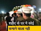 Video : पुलवामा हमला- शहीद मानेश्वर बसुमात्री के घर में कोई कमाने वाला नहीं