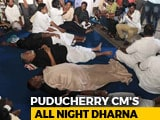 Video : Puducherry Chief Minister Sleeps On Road Outside Kiran Bedi's Home