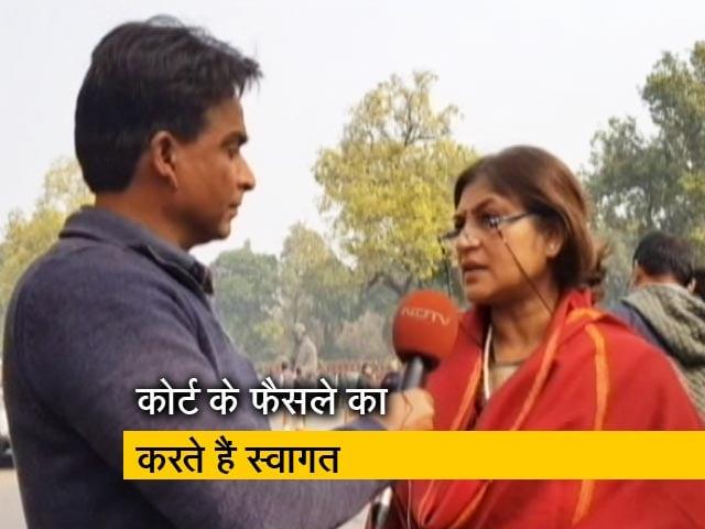 Videos : राजीव कुमार को सुप्रीम कोर्ट तो जाना पड़ेगा: रूपा गांगुली