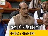 Video: ममता के धरने की गूंज संसद, टीएमसी सांसदों ने किया हंगामा