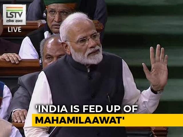 Video : Nobody Wants <i>Mahamilawat</i> Government: PM's Dig At Opposition's Alliance
