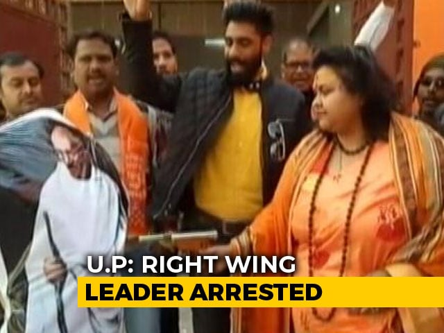 Video : Right-Wing Leader Who Shot At Mahatma Gandhi's Effigy In UP Arrested