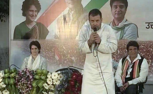 VIDEO: राहुल गांधी ने जब PM मोदी की उतारी नकल, कहा- पहले ऐसे बोलते थे और अब ऐसे