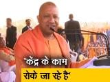 Video : पुरुलिया में योगी आदित्यनाथ की ललकार