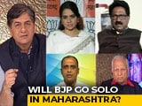 Video : The Big Fight: Will BJP And Shiv Sena Bury The Hatchet?