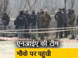 Video: आतंकी हमले की जांच में जुटी एनआईए की विशेष टीम