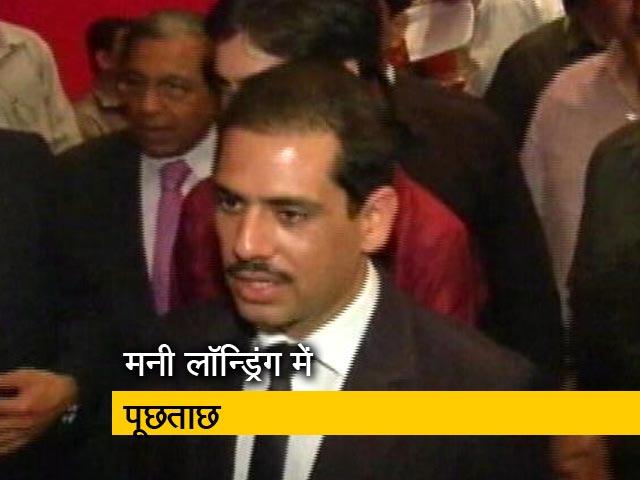 Videos : ईडी के सामने पेश हुए रॉबर्ट वाड्रा