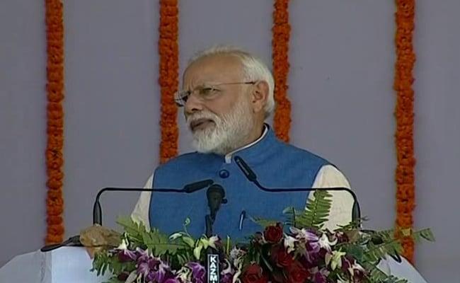 राहुल गांधी के गढ़ अमेठी में पीएम मोदी का दौरा तय, राइफल फैक्ट्री का करेंगे उद्घाटन