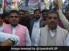 बिहारः रालोसपा के आक्रोश मार्च पर पुलिस का लाठीचार्ज, अस्पताल में भर्ती हुए घायल उपेंद्र कुशवाहा