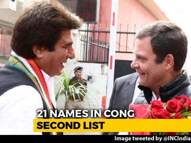 Video : Priya Dutt, Raj Babbar In Congress' Second List For Lok Sabha Elections