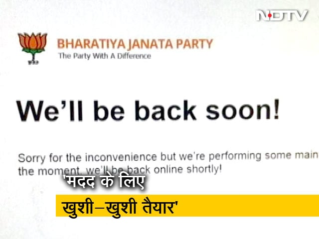 Videos : कांग्रेस ने बीजेपी की वेबसाइट हैक होने पर किया तंज