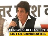 Video : Congress Names 35 More Candidates, Raj Babbar Gets Fatehpur Sikri