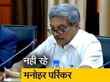Video : Top News@8Am : कैंसर से जूझ रहे गोवा के मुख्यमंत्री मनोहर पर्रिकर का निधन
