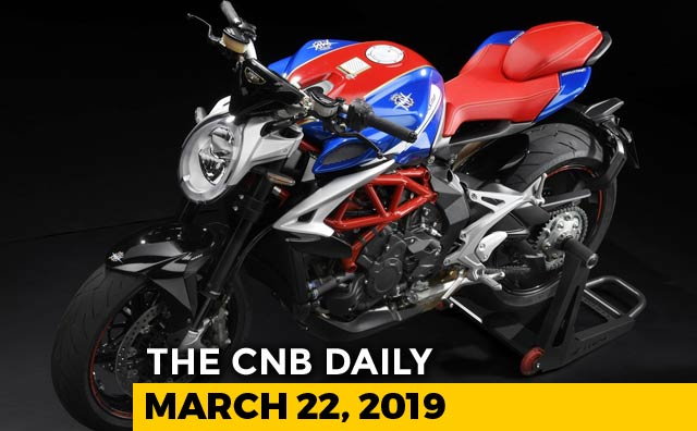 Video : MV Agusta Brutale 800 RR, Royal Enfield New Plant, Porsche Cayenne Coupe