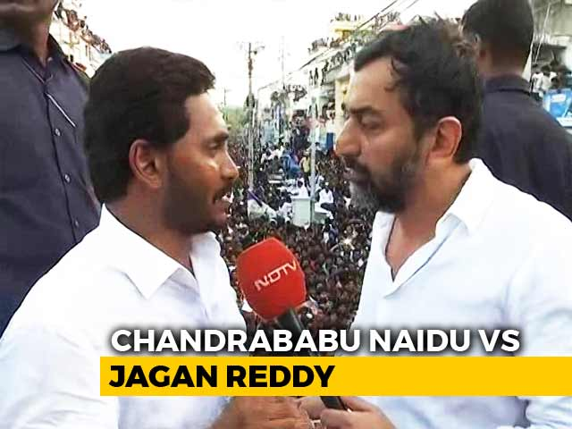 Video : In Andhra Pradesh, It Is 'CEO Chief Minister' vs YSR Congress Scion