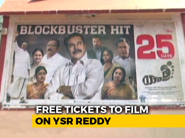 Video : Superstar Mammootty, Starring As YSR, Is Jagan Mohan's Political Wingman