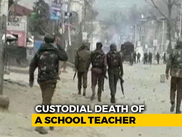 Video : J&K Teacher Arrested For Alleged Links With Terrorists Dies In Custody