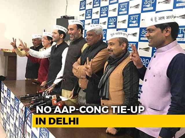 Video : AAP Declares Candidates For 6 Seats In Delhi, Says No Alliance With Congress