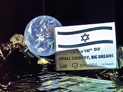 Israel's First Lunar Spacecraft Sends Selfie With Earth