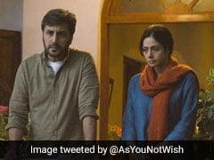 श्रीदेवी की तस्वीर पोस्ट करने पर बुरा फंसा ये पाकिस्तानी एक्टर, माफी मांगते हुए लिखा...