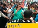 Video : पश्चिम बंगाल से बीजेपी को काफी उम्मीदें, उतारे 28 उम्मीदवार