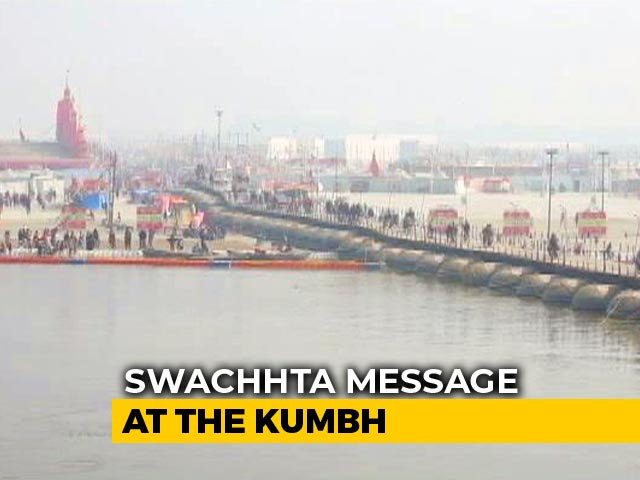 Video : Swachh Kumbh: Here's How It Became One Of India's Cleanest Festival?