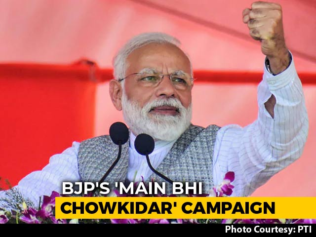 "Video : BJP Launches ""Main Bhi Chowkidar"" Campaign, PM Modi Tweets Video"